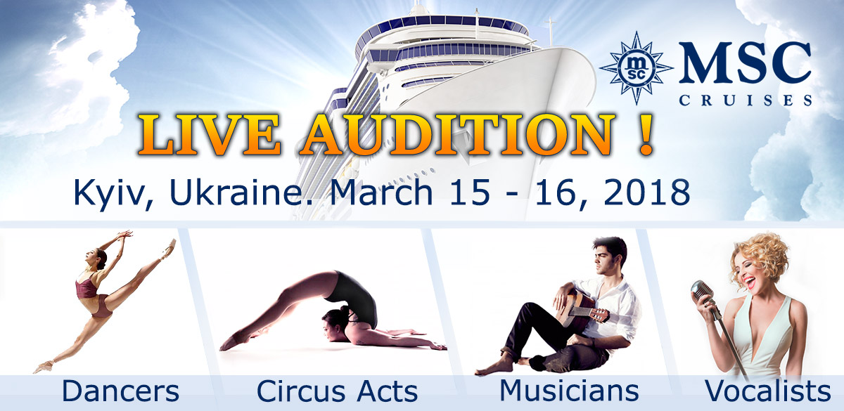 Dance Auditions, Jobs & Castings Calls | DancePlug