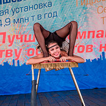 Contortion Solo 109192