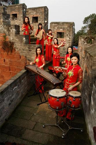 Chinese Traditional Music Phoenix Band 5239/ International ...