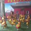 Shaolin Kung Fu Video